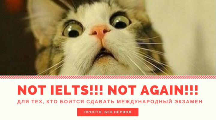 NOT IELTS!!! NOT AGAIN!!!